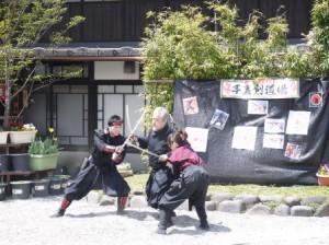 西蔵王妖刀伝_01